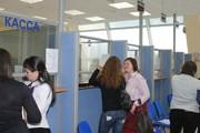 Стоимость услуг визовых центров различается в разных городах. // utravel.ru