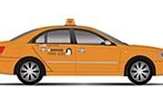 Новые такси будут оранжевого цвета. // НОТК