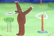 Медведи просыпаются в апреле. // John Lurie