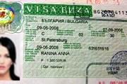 Консульский сбор на визу в Болгарию в Москве составит 1100 рублей. // Travel.ru