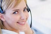 Туристы смогут получить нужную информацию по телефону. // GettyImages / David Lees