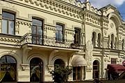 Симферополь готовится отметить 225-летие. // romantic-online.com