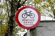 Стоимость аренды велосипеда составляет 80 рублей в час. // А.Баринова