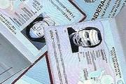 Только 5% визовых заявок отклоняются. // spiegel.de