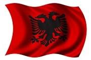 На летний сезон Албания отменила визы. // calend.ru