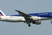 Самолет авиакомпании Air Moldova // Airliners.net