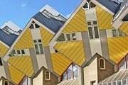 Хостел расположен в знаменитых кубических зданиях. // fotothing.com / titch