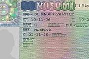 Консульства будут объяснять причину отказа в визе. // Travel.ru