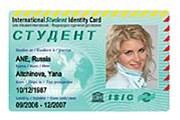 Завтраки за 1 евро для владельцев карт ISIC // sputnik74.ru