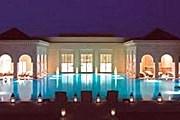 Отель Park Hyatt Jeddah – Marina Club and Spa // realestatechannel.com