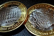 Монетой в 7 дукатов можно расплачиваться во Вроцлаве. // mmwroclaw.pl
