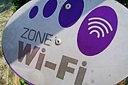 Зоны доступа отмечены специальным знаком. // diariodelviajero.com