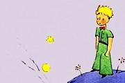 Маленький принц стал своеобразным символом Франции. // madameshackelford.wikispaces.com