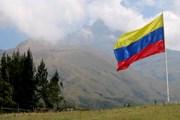 Эквадор впервые заявил о своей независимости 200 лет назад. // Travel.ru