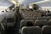 Qantas продает места у аварийного выхода. // Airliners.net