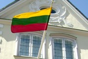 Флаг Литвы // А.Баринова