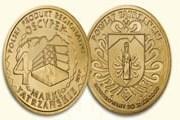 Местными монетами можно будет расплачиваться до конца года. // tatry.pl