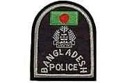 Эмблема полиции Бангладеш // flickr.com