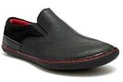 Одна из новых моделей коллекции Vivo Barefoot // terraplana.com