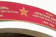 Музей расскажет об истории Советской армии. // youtube.com