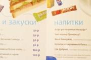 """Фрагмент бортового меню авиакомпании """"Авианова"""" // Travel.ru"""