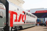 Опытный двухэтажный купейный вагон ТВЗ // Travel.ru