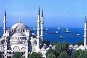 Центр Стамбула не пострадал от наводнения. // eu.yildiz.edu.tr