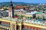 Достопримечательности Кракова отреставрируют. // a-t-s.net