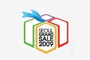 Скидки достигнут 50% // seoulgrandsale.com