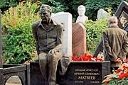 Туристам предложат экскурсии по московским кладбищам. // artmemo.ru