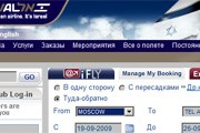 Фрагмент стартовой страницы русской версии сайта El Al // Travel.ru