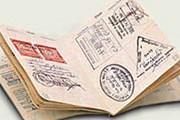 Подав заявление на визу, можно отправиться в путешествие в другую страну. // Travel.ru