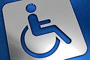 Во Львове подготовят экскурсии для инвалидов. // hrbenefitsalert.com