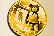 Монетами можно расплачиваться до конца года. // cityoflodz.pl