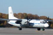 Самолет Ан-24 // Travel.ru