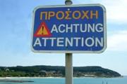 Лучший курорт Греции находится на севере страны. // Travel.ru