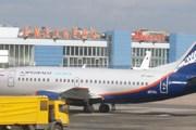 "Самолет авиакомпании ""Аэрофлот-Норд"" // Travel.ru"