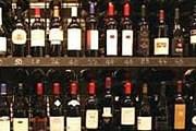 Израильские власти борются с алкоголизмом в стране. // theage.com