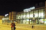 Аэропорт Екатеринбурга // Travel.ru