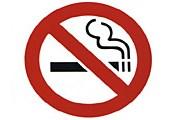 Строгие меры против курения начнут принимать в 2010 году. // GettyImages