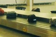 Авиакомпании повышают багажные сборы. // Travel.ru