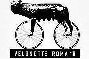 В Риме пройдет ночная велопрогулка по городу. // velonotte.blogspot.com