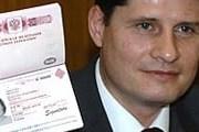 Туристы могут оформлять как 10-летние, так и 5-летние паспорта. // ИТАР-ТАСС