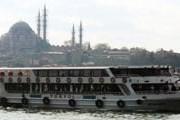 Стамбульский паром // Travel.ru