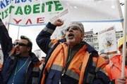 Забастовки в Греции продолжаются. // zstore.zman.com