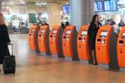 Iberia урезала норму провоза багажа. // Travel.ru