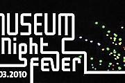 """Брюссель ждет туристов на """"Ночь в музеях"""". // museumnightfever.be"""