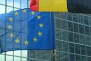 Исландия унифицировала ряд вопросов с ЕС. // flag.ru