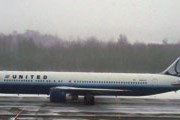 Самолет авиакомпании United Airlines // Travel.ru