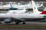 Ретросамолет Austrian Airlines в Домодедово // Travel.ru